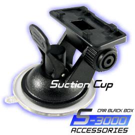 S-3000 專用吸盤座介紹與說明
