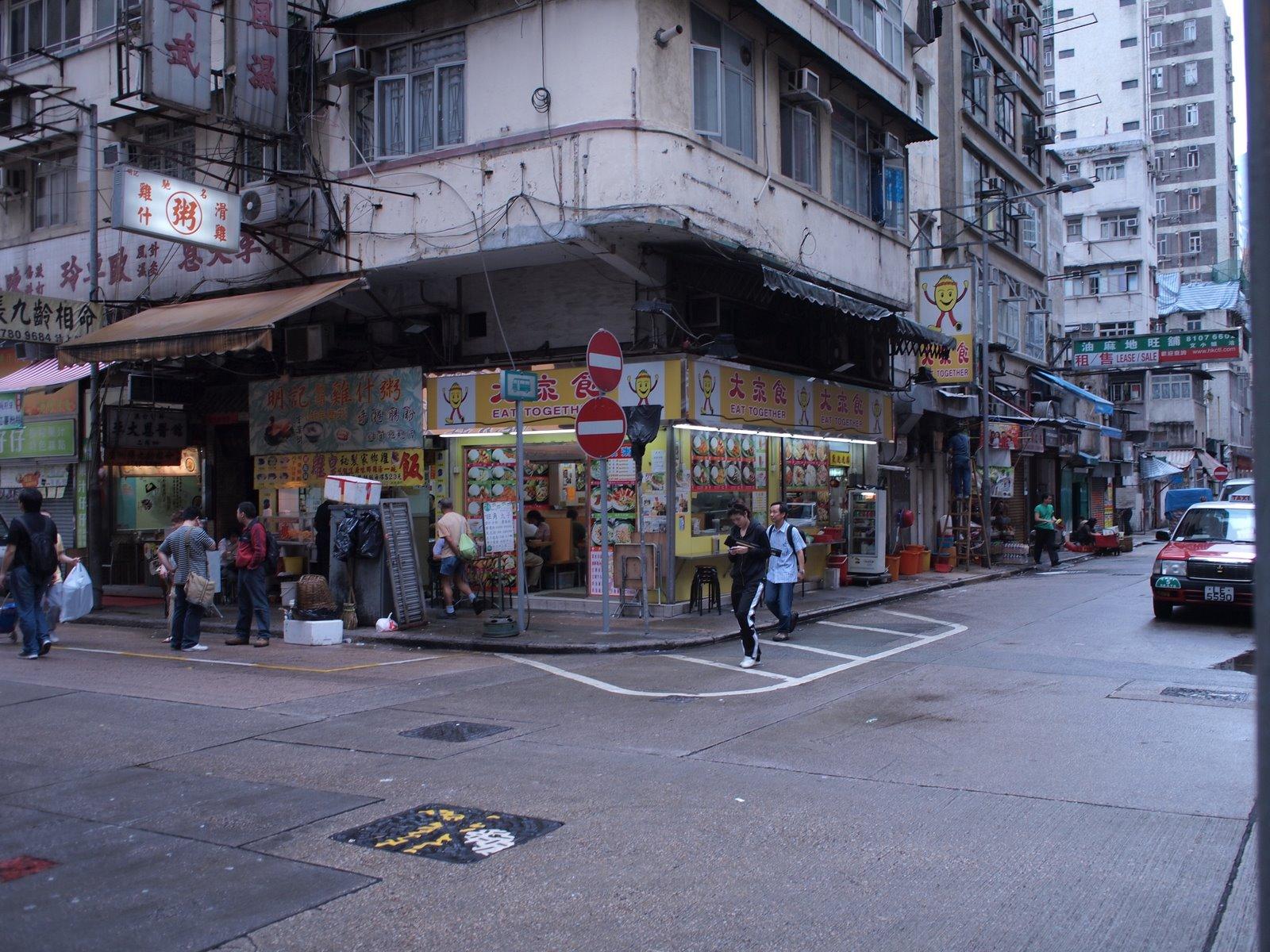 hong kong - photo #18