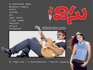 Download 2009 guna mp3 old songs 1991 telugu songs