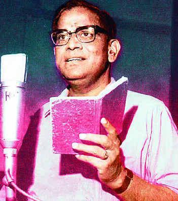 Ghantasala old telugu Audio songs Free Download