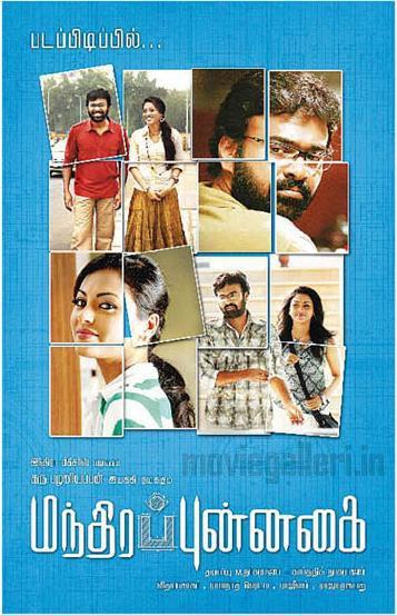 http://3.bp.blogspot.com/_kLvzpyZm7zM/S9onp_w_8II/AAAAAAAAK5I/52NGfXdpLWs/s1600/Mandhira-Punnagai-2010-Movie-posters-wallpapers-stills.JPG