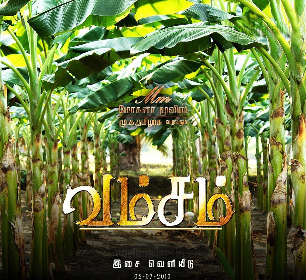 Free Download Tamil Akka Kama Kathaigal Kamakathaigal HD Wallpaper