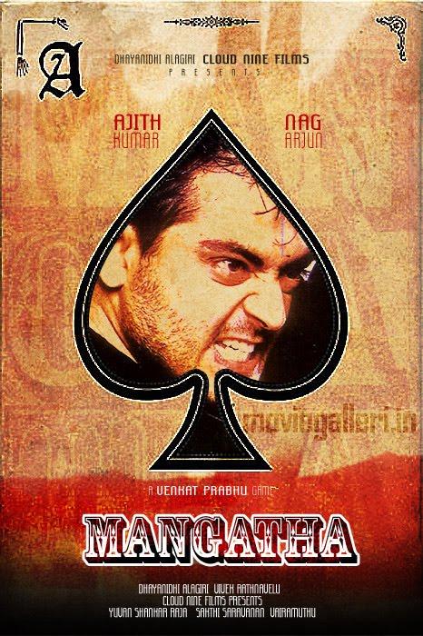 http://3.bp.blogspot.com/_kLvzpyZm7zM/TDrx2RMxx1I/AAAAAAAARsQ/qRZzqip15Pk/s1600/ajith_mangatha_movie_posters_wallpapers_01.jpg