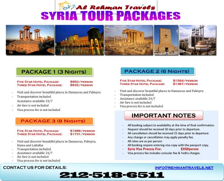 Al Rehman Travels Syria Tour Packages 2011 Al Rehman Travels