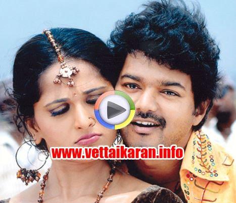 Airtel Tricks 2011 Mobile Thems Videos Tamil Songs Tamil