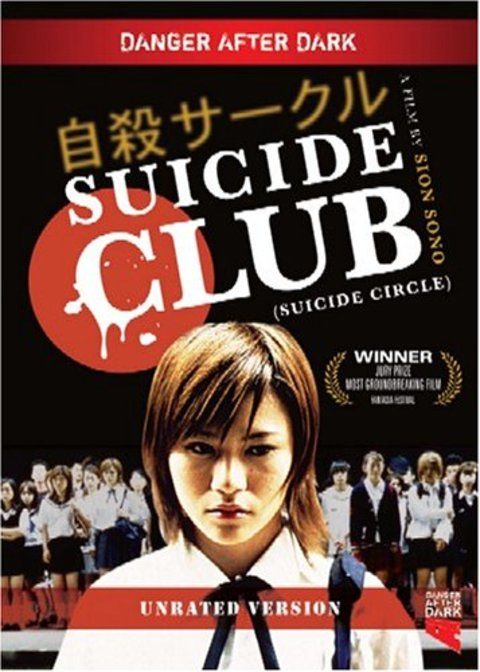 Suicide Club movie
