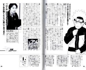 カシーちゃん ★: Entrevista Kishimoto X Togashi no último Fanbook