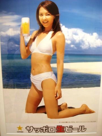Beer girls – Part 1 « TravelJapanBlog.com |Japanese Beer Girls