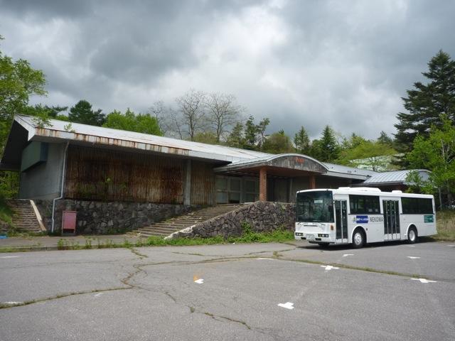 軽井沢リゾートオフィス Karuizawa Resort Office: 軽井沢、西武の栄枯盛衰