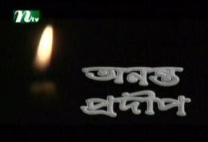 Shei meyeta সেই মেয়েটা bangla natok – drama by tahsan.
