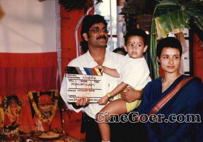 Akkineni Nagarjuna Family Photos Childhoodpics Reallife Wallpapers