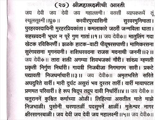my maharashtra in marathi Team ys marathi september 29, 2017 नाविन्यपूर्ण उपक्रम.