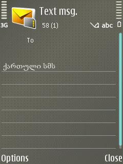 qartuli+sms