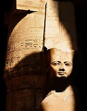 Statue of the great god Amun at Karnak