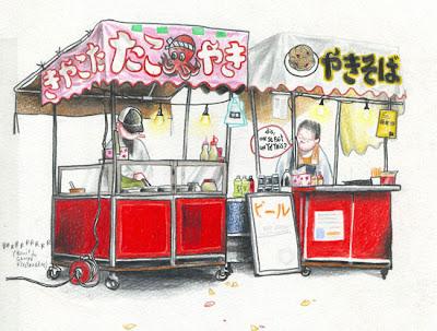 Tokyo sanpo : balade et impressions tokyoïtes 3