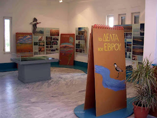 Κέντρο Πληροφόρησης Δέλτα Έβρου