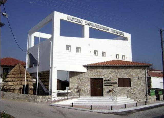 Μουσείο Σαρακατσάνικης Παράδοσης Αλεξανδρούπολης