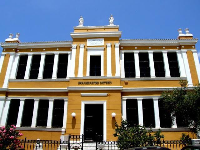 Εκκλησιαστικό Μουσείο της Ιεράς Μητροπόλεως Αλεξανδρουπόλεως