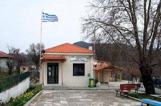 Κίρκη Αλεξανδρούπολης