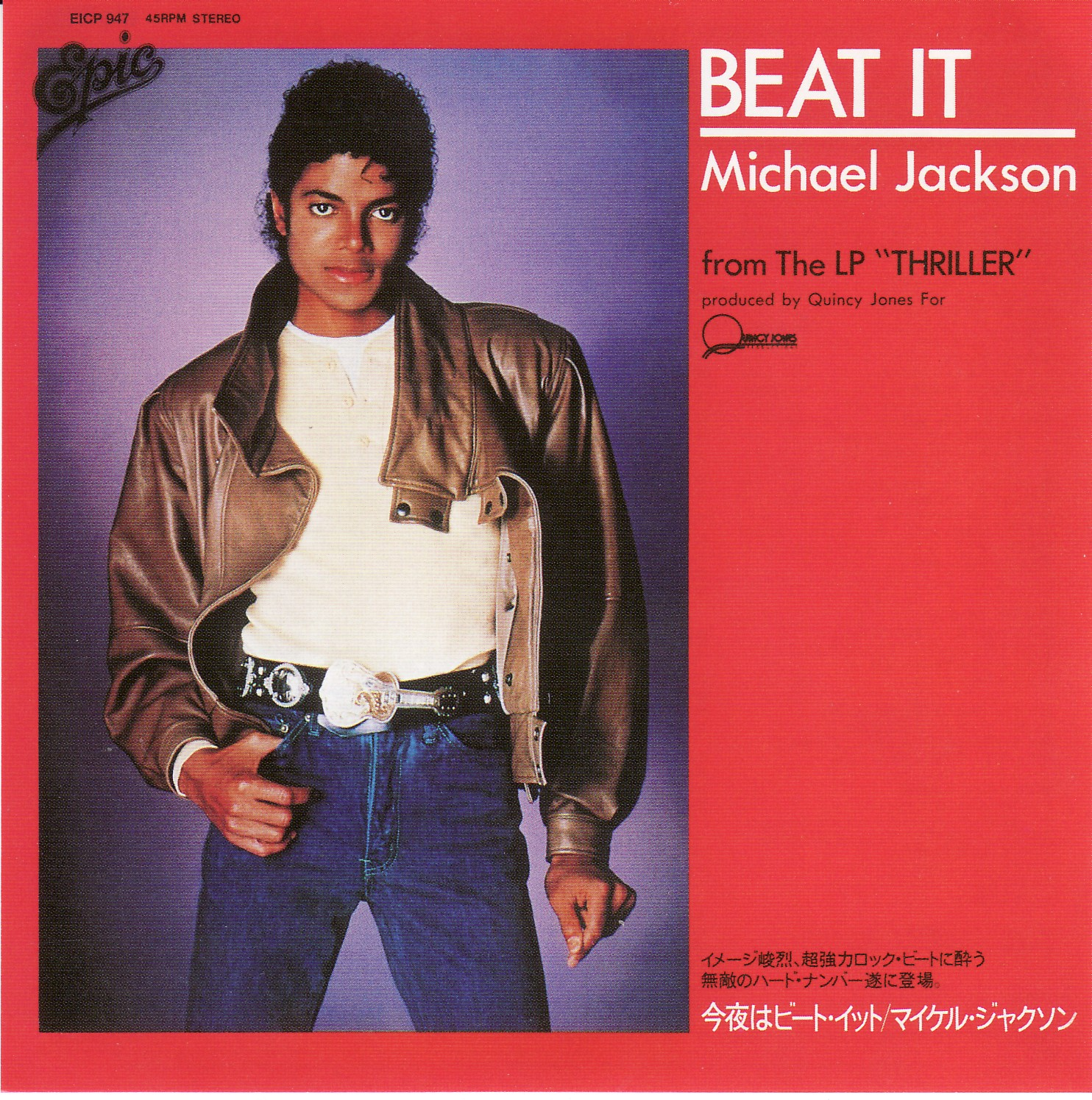 Download Lagu Beat It Michael Jackson Mp3