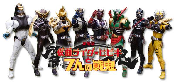 ผลการค้นหารูปภาพสำหรับ masked rider hibiki and the seven war demon 3