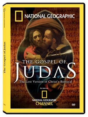 did any of the gospel writers meet jesus