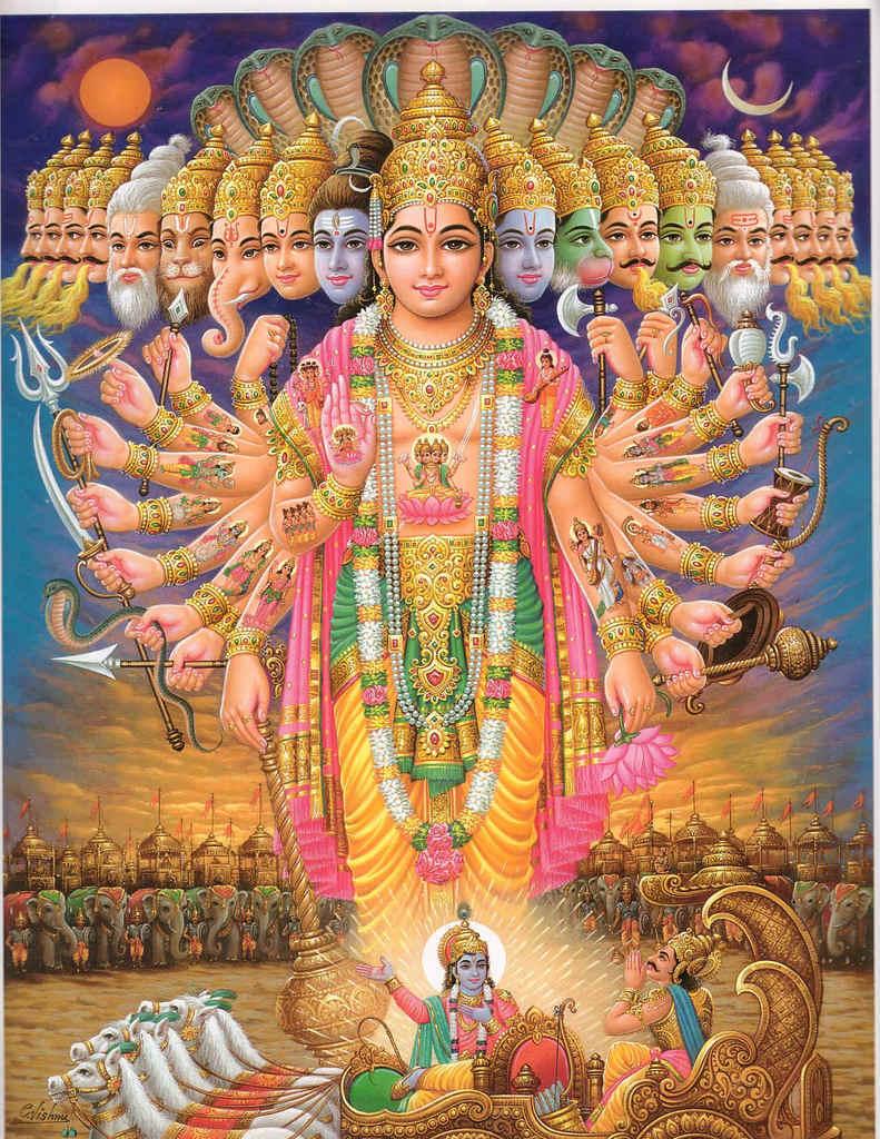 Lord Vishnu Viswaroopa.