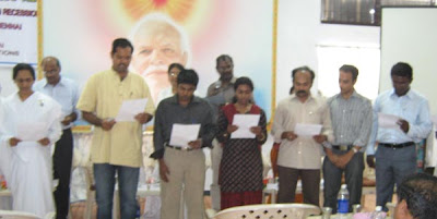 Managing Committee members taking oath