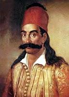 Αποτέλεσμα εικόνας για 1827: Ο Γεώργιος Καραϊσκάκης κάνει νυχτερινή επίθεση εναντίον ενός Τουρκικού στρατοπέδου στη Βελίτσα Φθιώτιδας