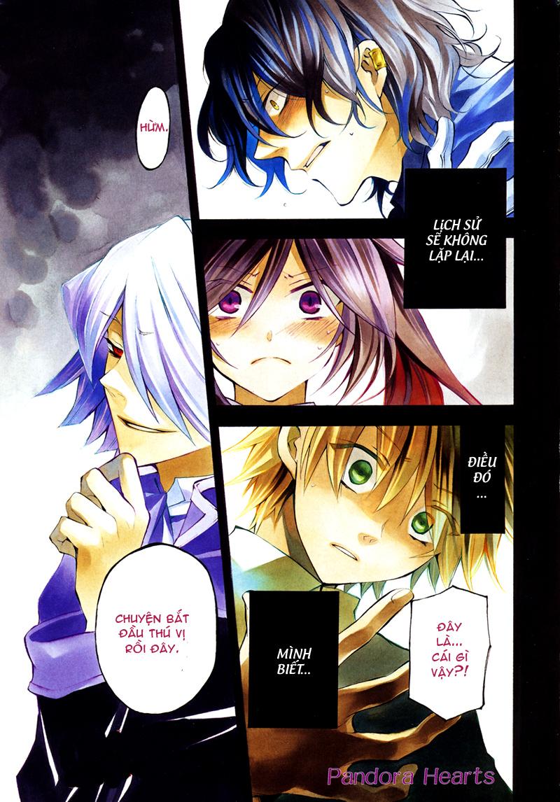 Pandora Hearts chương 024 - retrace: xxiv hello my sister trang 2