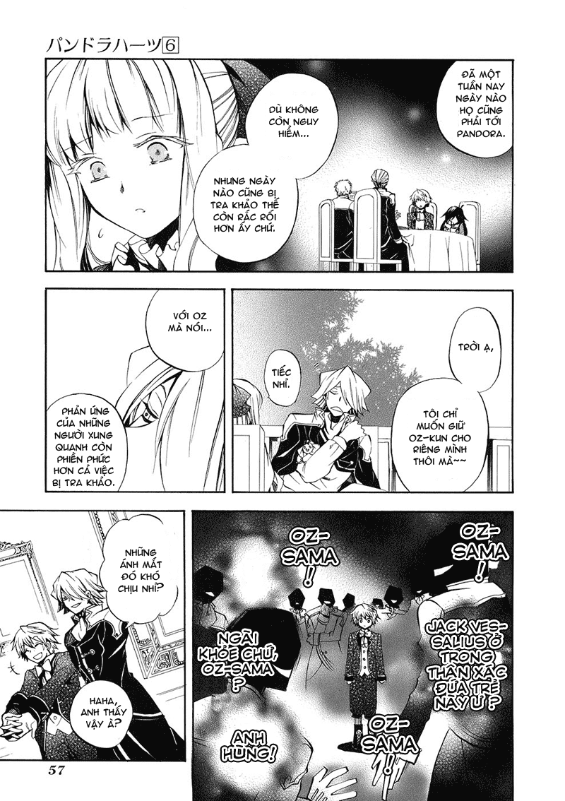 Pandora Hearts chương 024 - retrace: xxiv hello my sister trang 13