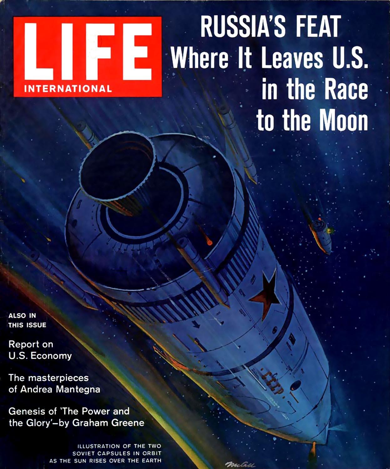 ATOMIC-ANNIHILATION: 1962 ... Space Race