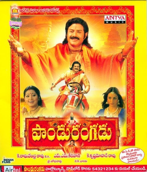 Download pandurangadu movie songs.