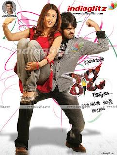 Ready telugu movie songs free download 320kbps.