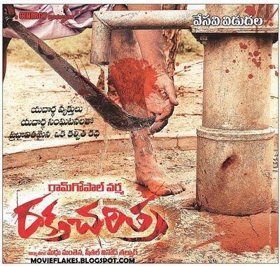 Rakta Charitra Telugu Hd Movie Download