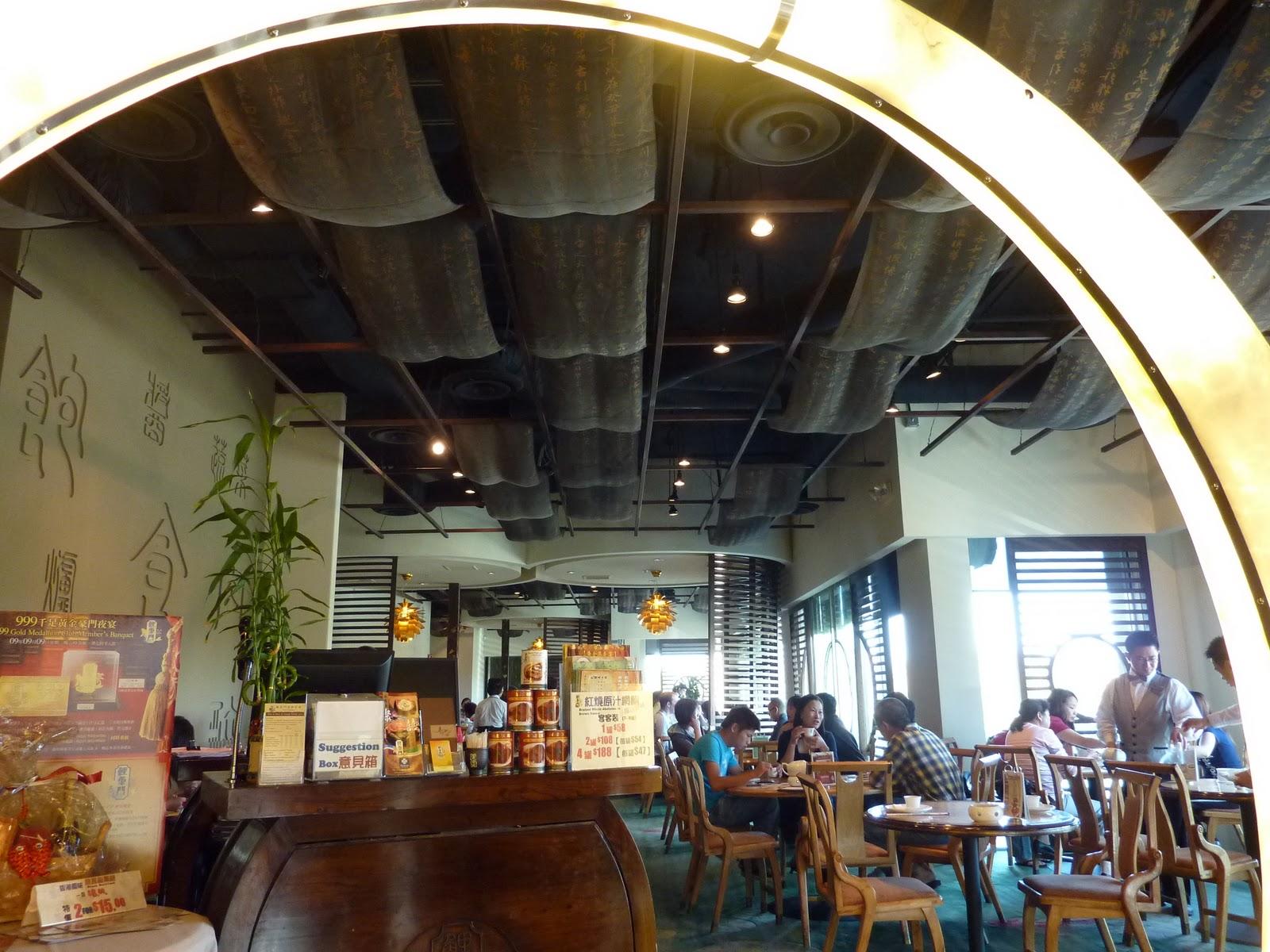 Dim Sum Restaurant In Pleasanton Ca