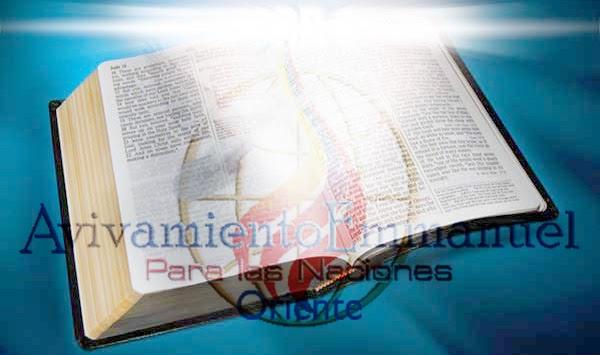 De Que Nombre Se El La En Dios Biblia De Parte Encuentra