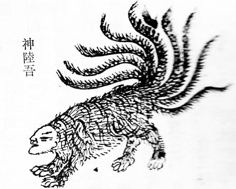 神妖獸誌 Godemonster: 陸吾