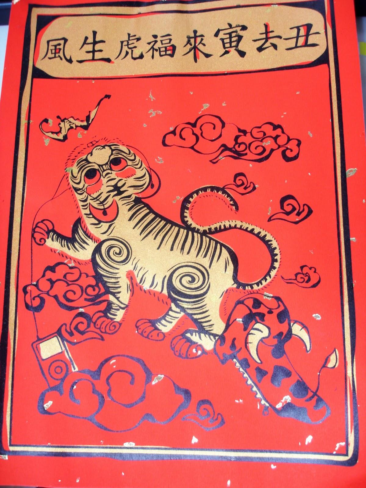 臺灣博物館;你的博物館: 建館之初即入藏臺博館的臺灣民主國藍地黃虎旗