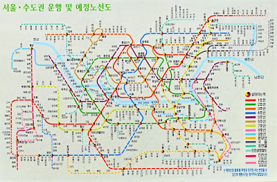 Gusts Of Popular Feeling  The subway map of the future Here s a Seoul subway map I found in a day planner I received as a gift