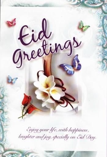 favourite sms eid mubarak sms