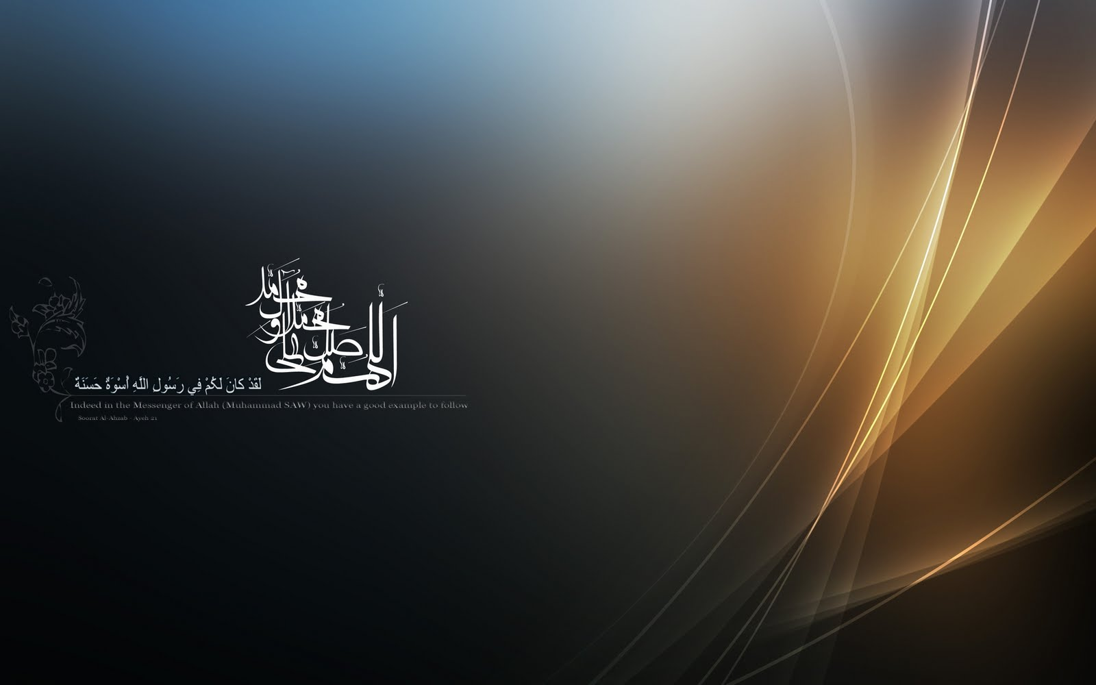 Online Naat Pakistan: HD Islamic Wallpapers 2012 Wide Screen Edition | ALLAH Name Wallpapers HD ...