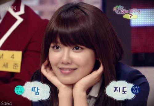 My Kpop Bias Tanned Idol