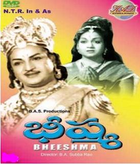 24x7 Music Masala Bheeshma 1962