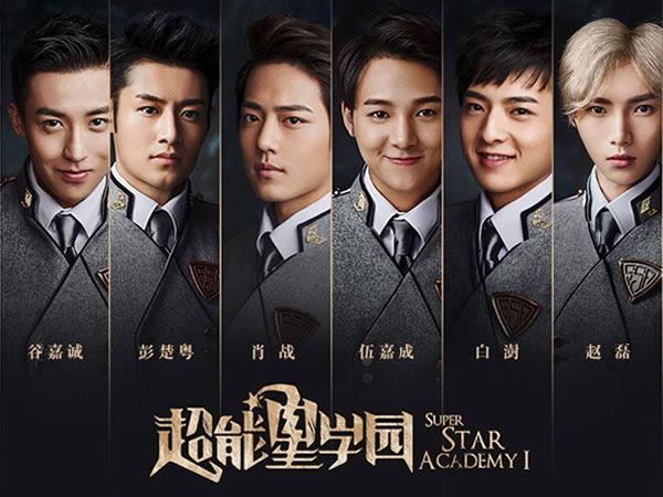 超星星學園 Super Star Academy