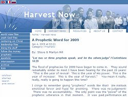 The Harvest Now website