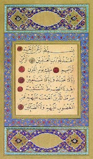 The first sura of the Qur'an