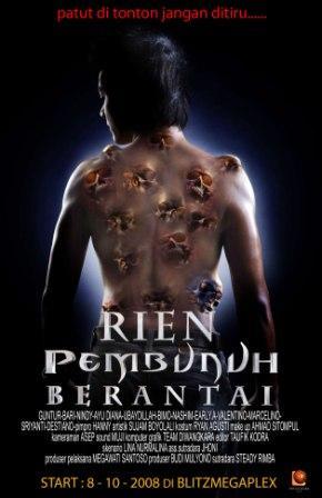 Rien Pembunuh Berantai (2008)