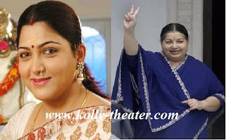 kushboo attacking jayalalitha