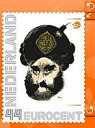 Stamp — Turban Bomb 1